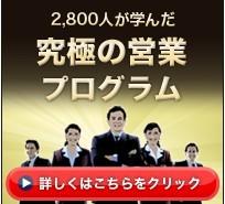 SnapCrab_NoName_2013-12-9_10-57-30_No-00.jpg