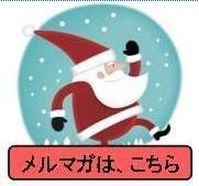 SnapCrab_NoName_2013-12-9_13-38-18_No-00.jpg